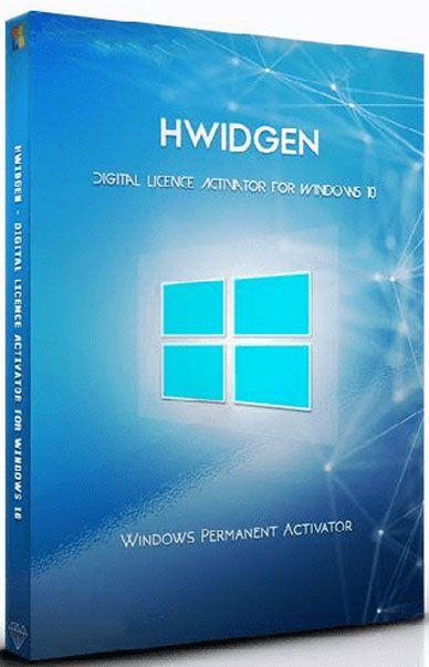 hwidgen tutorial